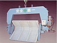 TS-40L